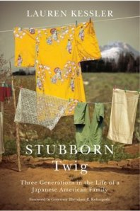 stubborn-twig2